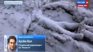 Дебальцевский котел Сводки АТО от Ополчения Война на Донбассе