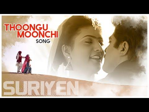 thoongu moonchi song lyrics