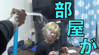 部屋で大量の水をぶちまけられる男...2016年2月NG集2 thumbnail