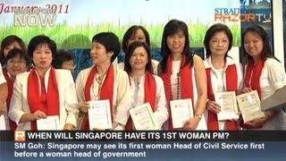 When will Singapore have its 1st woman PM? (PAP Women's Wing Investiture 2011 Pt 1)
