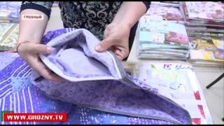 Текстильная фабрика из Иваново представила свою продукцию на ярмарке в Грозном(Среди этих упаковок даже самый капризный потребитель найдет комплект по вкусу. Цветочные принты, геометрич..., 2015-06-10T17:23:17.000Z)