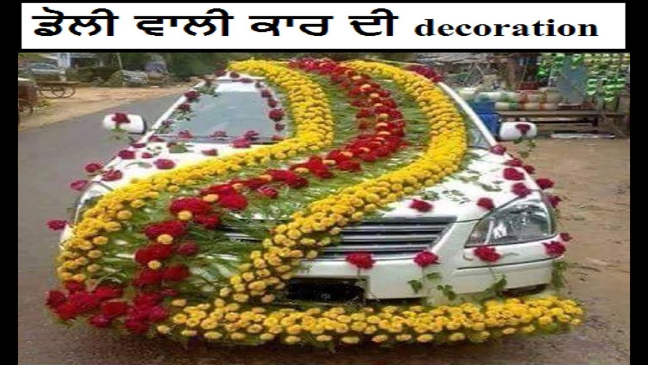 Wedding car decoration doli wali car decoration youtube wedding car decoration doli wali car decoration junglespirit Images