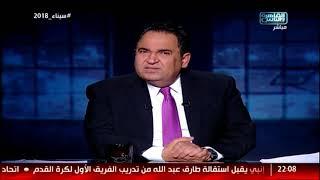 المصري أفندي  مقترحات لحل أزمات الغارمات .. 7 سنوات على تنحي مبارك