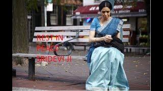 Sridevi passed away | Sridevi's sudden death | Sridevi's heart attack | Actress Sridevi passes away