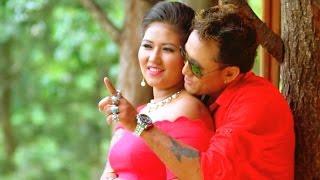 Mrityu Pachhi - Swaroop Raj Acharya Ft. Rajendra Luitel   New Nepali Melodious Adhunik Song 2016