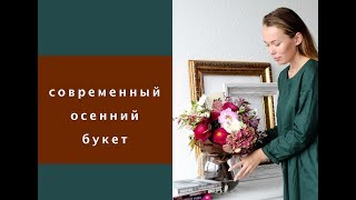 видео Промокоды Флорист.ру, купоны на скидку Florist.ru