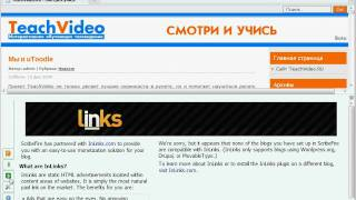 Расширение Firefox ScribeFire Blog Editor