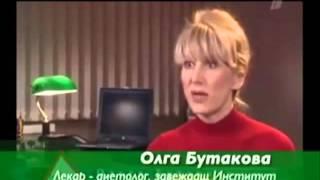 ВНИМАНИЕ ХРАНА! - Руски образователен филм