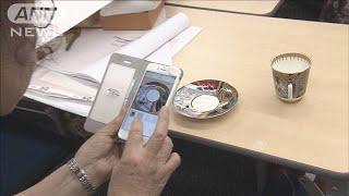 「フリマ」を「アプリ」で 消費税がかからず注目(19/09/24)