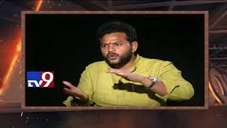 Threat to TDP MP Ram Mohan Naidu from Acham Naidu? - Watch in Encounter! - TV9