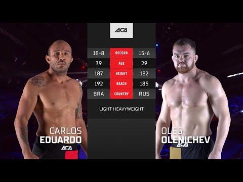 ACA 125: Карлос Эдуардо vs. Олег Оленичев   Carlos Eduardo vs. Oleg Olenichev