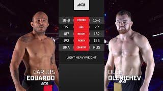 ACA 125: Карлос Эдуардо vs. Олег Оленичев | Carlos Eduardo vs. Oleg Olenichev