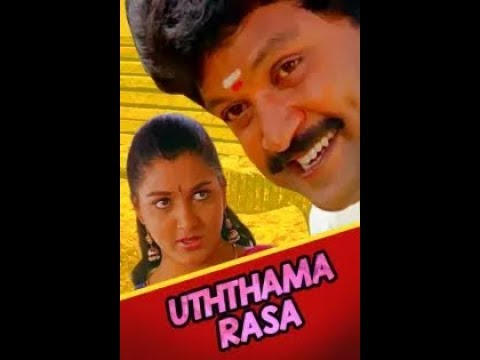 New Releases Tamil Movies    UTHAMARASA     Latest South Indian Full Movie