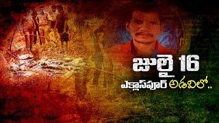 Suspense Murder Thriller at Sabbitham | Peddapalli District |  సస్సెన్స్ మర్డర్