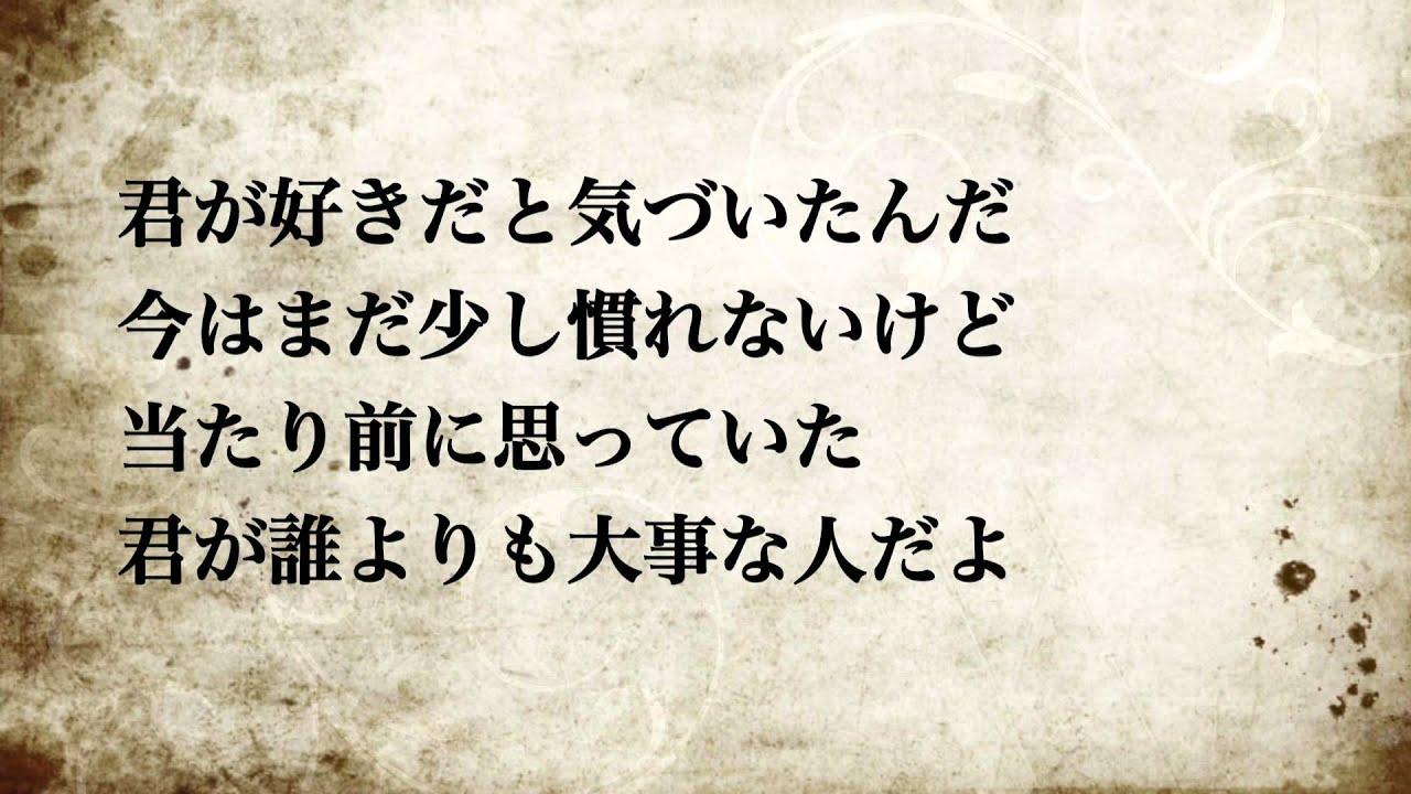 歌詞 西野 カナ