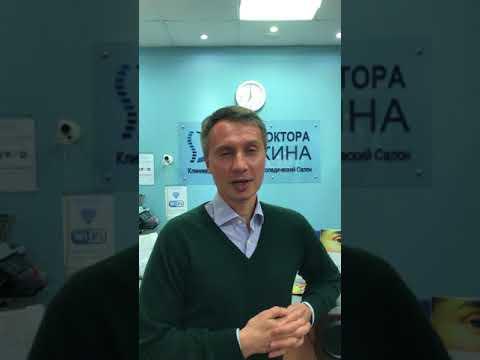 Фролов Алексей Евгеньевич. Остеопатическая подтяжка лица. Отзыв о Клинике Доктора Симкина.