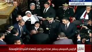 فيديو.. السيسي يتوجه إلى والد شهيد بالشرطة لتسليمه وسام الجمهورية