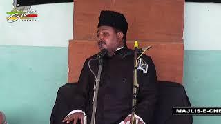 Maulana Dr. Abbas Raza Nayyar | Majlis-e-Chehllum | Late S. Askari Abidi | Hardoi