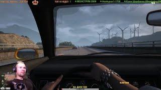 ГТА 5 Агент Секси Бейбэ под прикрытием #11 grand theft auto v