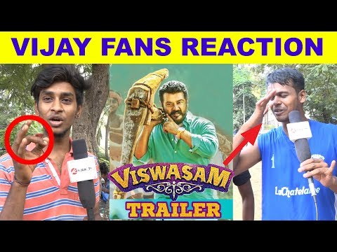 Vijay Fans Reaction For Viswasam Trailer | Thala Ajith | Nayanthara |  Siva | Sathya Jyothi Films
