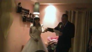 Посвящение жены мужу на свадьбе