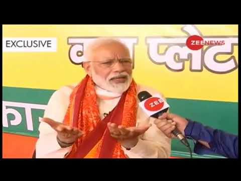 PM Shri Narendra Modi's Interview to Zee News : 16.05.2019