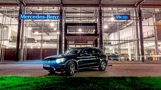 Тест Mercedes-Benz GLC