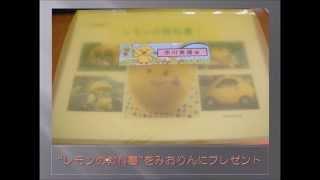 先日広島レモン大使に就任した、NMB48の市川美織さんに、レモンの教科書...