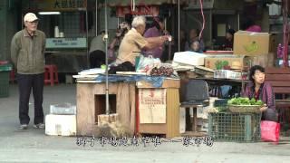馬祖獅子市場