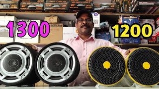BHARAT ELECTRONICS BEST SPEAKERS 8 INCH SPEAKERS WITH TWEETER PRICE-1200 AND 1300