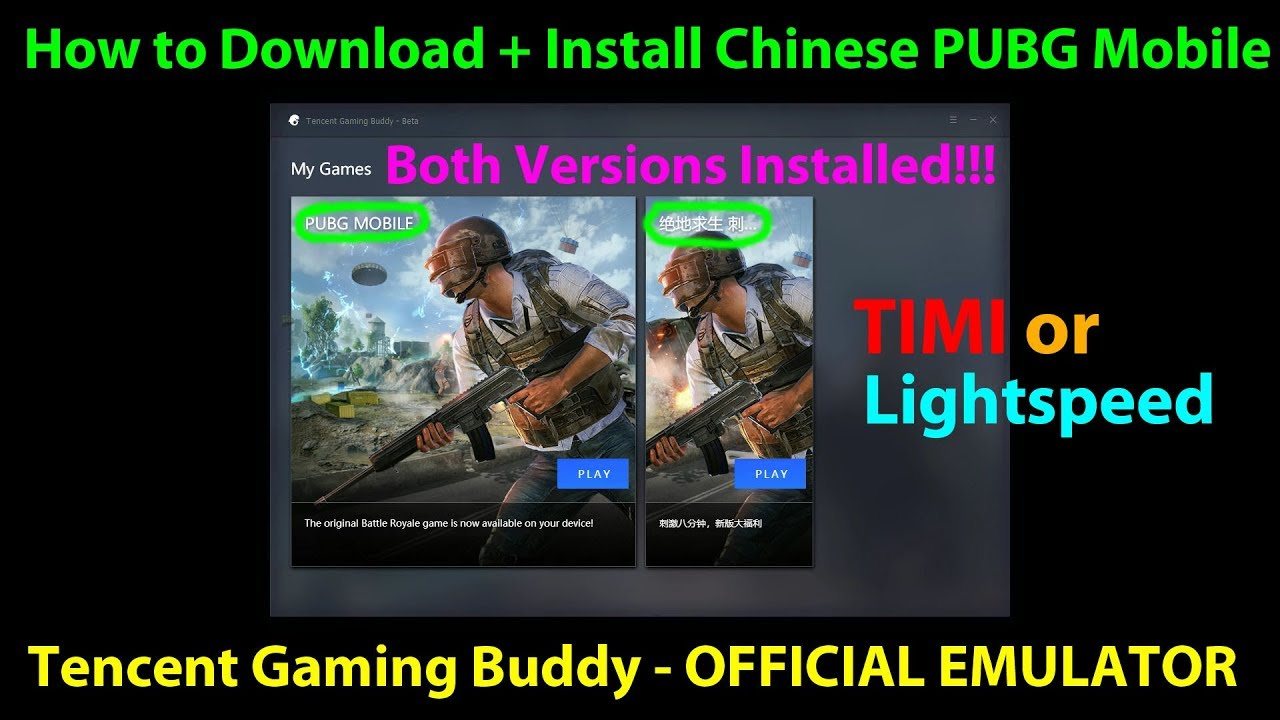 How to Download and Install Chinese PUBG Mobile on Tencent Gaming Buddy -  Official Emulator