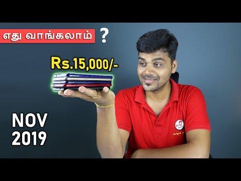 TOP 5 BEST PHONES UNDER 15000 In NOVEMBER 2019    சிறந்த மொபைல் ?   Tamil Tech