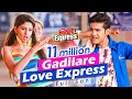 Gadilare Love Express |  Love Express Title Song | Swaraj & Sunmeera | Sidharth