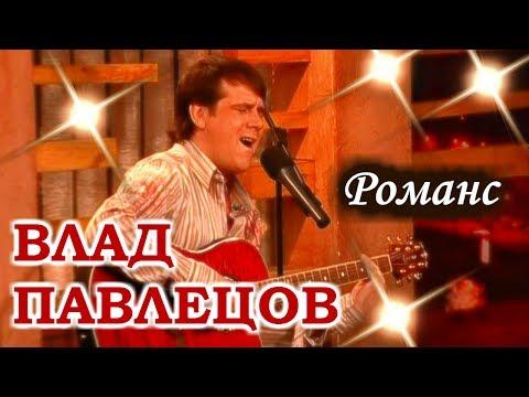 Shoakbar Shojalilovlar - Ul qaro ko'z mp3 Скачать