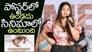 Commitment Movie Heroine Ramya Pasupuleti CUTE Speech | Commitment movie title launch | Filmylooks