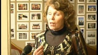 Выставка фотографий о Нижнем Новгороде в театральной гостиной НГПУ (2010)