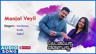 Vettaiyaadu Vilaiyaadu Songs | Kamal Hassan | Manjal Veyil Song | Jyothika Hits | Harris Jayaraj