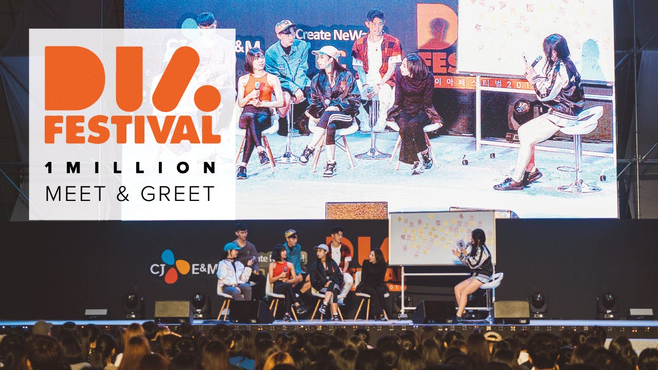 1million Dia Festival 2016 Meet And Greet Youtube