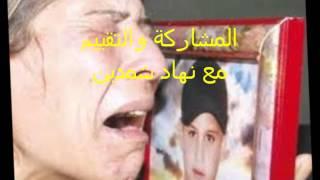 اغنية للثورة السورية حزينة جدا