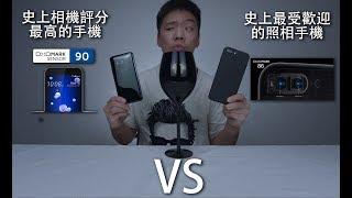 【Techris】「相機分數最高 VS 最受歡迎相機」HTC U11 VS IPHONE 7 Plus Camera Comparison test 相機實際測試!