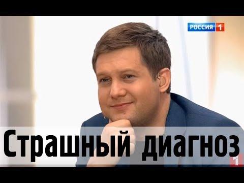 Известен страшный диагноз Корчевникова! Что делать дальше?