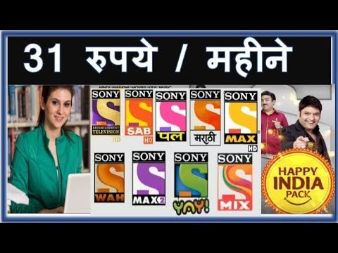 Sony Happy India Pack   Sony 31 pack   Sony TV pack  Sony Kapil show pack   Happy India pack