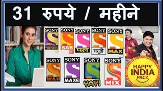 Sony Happy India Pack | Sony 31 pack | Sony TV pack| Sony Kapil show pack | Happy India pack