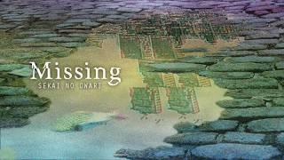 Missing 耳コピ 【SEKAI NO OWARI】