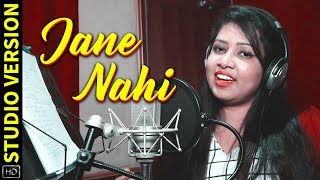 Jane Nanhi | Studio Version | Odia Music Album | Saroj Samal | Sohini Mishra | Samir