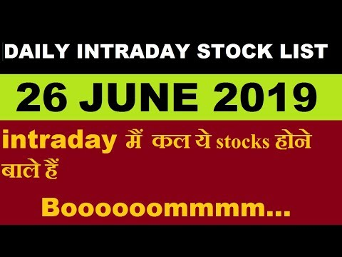 Intraday trading tips for 26 JUNE 2019 | intraday trading strategy | Intraday stocks for tomorrow |