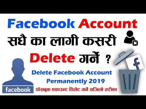 How To Delete Facebook Account Permanently 2019 By Techno Kd In Nepali
