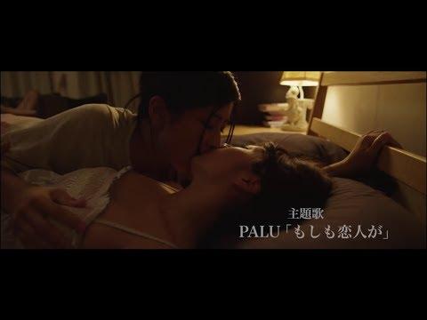身体を売ったらサヨウナラ (2017) 映画予告編
