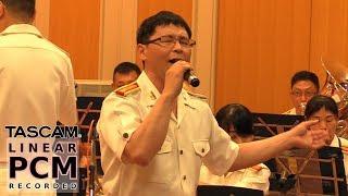 """HOSHINO Gen """"Idea"""" - Japanese Army Band"""