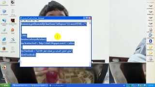 تعليم احسن طريقه لتهكير حساب أي شخص بالفيس بوك بواسطه فراس احمد ومحمد معتز